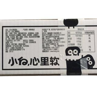 小白心里软 网红零食乳酸菌小口袋面包早餐食品吐司夹心手撕面包 整箱酸奶味750g(A B包装交替发货)