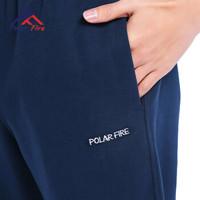 POLAR FIRE 极地火 纯色弹力 男款休闲跑步裤 运动健身 藏青 3XL JDYDKJD303