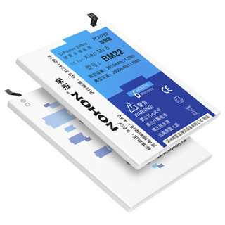 诺希 小米5电池 小米电池/手机电池 适用于小米5/BM22