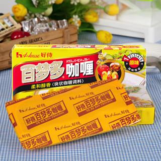 好侍(House)百梦多咖喱 原味 100g
