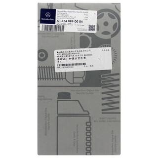 奔驰(benz)4S店原厂配件汽车用品 空气滤清器/空气滤芯 GLK260/E320 适用