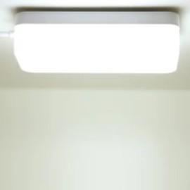 DOLILO 得利来 方形酷毙灯 5W 白光
