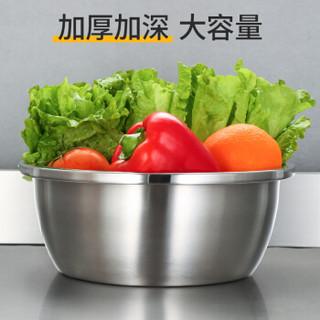 炊大皇 304不锈钢盆筛两件套30cm 双层汤盆沥水篮 漏筛 洗菜洗水果淘米