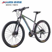 XDS 喜德盛 山地自行车