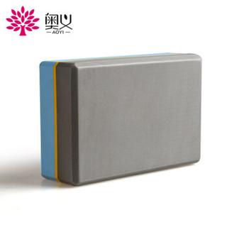 奥义瑜伽砖 高密度环保EVA 瑜伽初学舞蹈练功辅助工具 轻便耐磨防滑砖(两块)蓝灰色