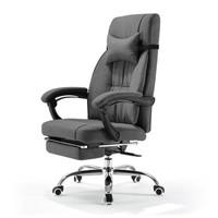 SIHOO 西昊 M62 人体工学电脑椅