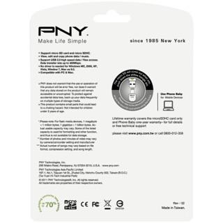 必恩威(PNY)8G 多功能手机宝贝 TF高速存储卡+读卡器(白色)
