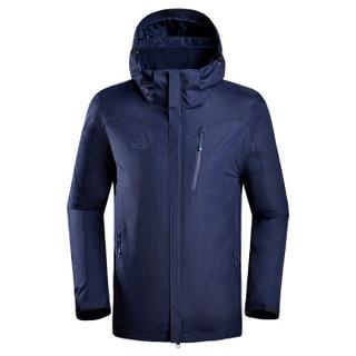 PELLIOT 伯希和 户外冲锋衣 男女三合一抓绒两件套登山服 防风防水透气可拆卸保暖外套1843 男藏蓝色 XL
