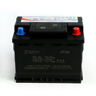 骆驼(CAMEL)汽车电瓶蓄电池L2-400(2S) 12V 大众朗逸/雪佛兰迈锐宝/哈弗H1/雪铁龙C4L 以旧换新 上门安装