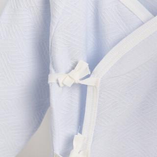 童泰婴儿礼盒新生儿宝宝衣服四季纯棉内衣7件装 蓝色