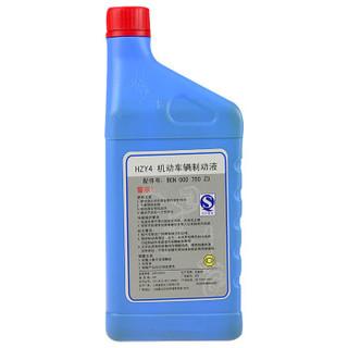 上汽大众(Volkswagen)上海大众4S店原厂配件刹车油/制动液 DOT4 1L装 朗逸帕萨特途观凌渡Polo斯柯达 适用