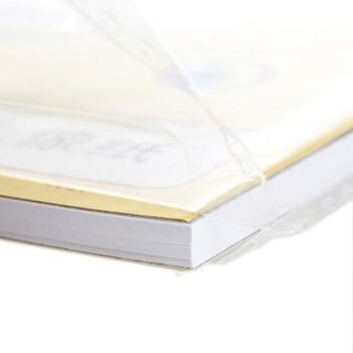 天威(PrintRite)a4 高光像片纸 210G 像纸 照片纸 相片纸 家庭打印相纸 20页/包 适用 喷墨打印机