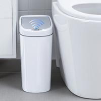 戈洛思 智能垃圾桶 白色 10L
