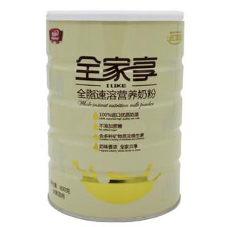 美庐(M.love)全脂成人奶粉速溶奶粉(全家适合)800g罐装无蔗糖