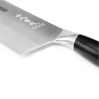 十八子作 三层复合钢刀具家用菜刀切肉刀典雅系列切片刀S1608-B