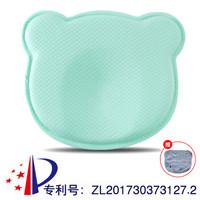慕仕(MOOACE) 婴儿枕头0-1岁定型枕防偏头 新生儿童纠正枕秋冬季 清新绿