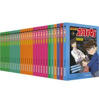 《名侦探柯南彩色漫画》(京东套装共30册)