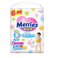 Merries 妙而舒 婴儿拉拉裤 L50片 *6件
