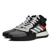 adidas 阿迪达斯 Marquee Boost BB7822 男子篮球鞋