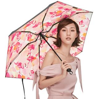 蕉下BANANAUNDER太阳伞女折叠防紫外线雨伞遮阳伞焦下迷你五折黑胶伞口袋系列 宛鹤