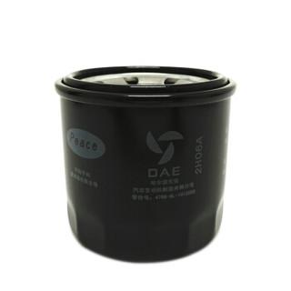 长安汽车(CHANGAN)机油滤清器/机油格 原厂机油滤芯 欧诺1.5