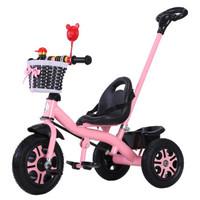 儿童自行车三轮车脚踏车1-6岁 宝宝手推自行车六一儿童节礼物