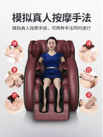 8D电动按摩椅家用全自动多功能全身沙发小型太空舱老人新款豪华器