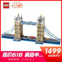 LEGO 乐高 街景系列 10214 Tower Bridge 伦敦塔桥