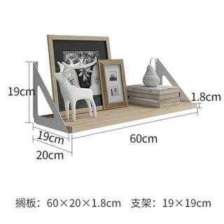 美达斯 墙上置物架 墙面搁板搁架机顶盒架子储物架书架隔板 浅橡木色12985 60x20x1.9cm