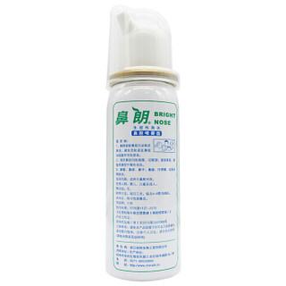 鼻朗 洗鼻器 成人儿童60ml 生理盐水鼻炎喷剂鼻腔喷雾生理性海水清洗器冲洗器定量泵