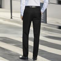 SEVEN 柒牌 商务休闲正装男长裤修身直筒西装裤子 113B70040