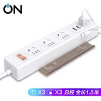 ON HOU2324A 手机支架智能USB插座
