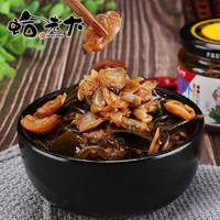蛤老大 海带蛤蜊酱 160g* 2