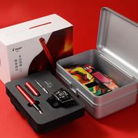 PILOT 百乐 explorer探索者 F尖钢笔 奇观礼盒套装 多色可选 +凑单品