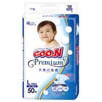 GOO.N 大王 天使系列 婴儿纸尿裤 L50片 *3件
