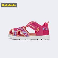 巴拉巴拉儿童凉鞋女小童鞋子夏2019新款童鞋透气沙滩鞋度假包头鞋
