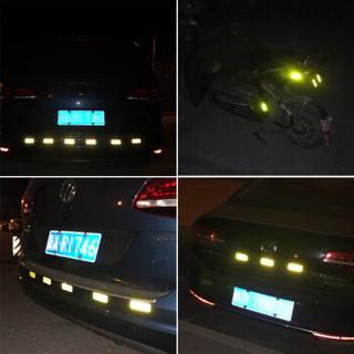 3M 钻石级反光警示贴纸 荧光黄绿色车贴3x8cm(10片) 汽车自行车电动车摩托车婴儿车头盔夜间安全反光膜