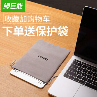 绿巨能(llano)笔记本支架 笔记本散热器 升降桌5档调节笔记本便携折叠电脑支架置物架 散热器 配件显示器支架