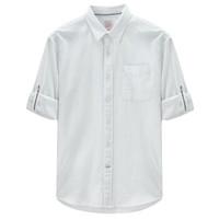 GIORDANO 佐丹奴 衬衫天然麻棉修身可卷袖长袖衬衫 01048201