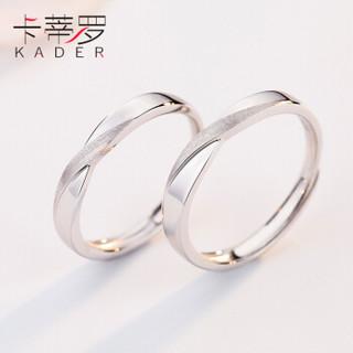 卡蒂罗莫比乌斯环925银戒指情侣纯银一对男女戒子活口求婚纪念日礼物送女友