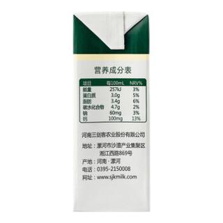 三剑客 纯牛奶250ml*12盒 礼品装