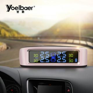 誉霸 胎压监测器内置外置汽车通用无线数显太阳能真人语音款轮胎检测监测仪