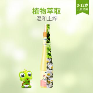 青蛙王子  儿童喷雾花露水175ml 驱蚊防蚊 幼儿驱蚊液 宝宝驱蚊水
