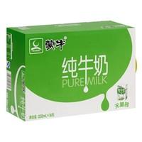 蒙牛 纯牛奶 PURE MILK 250ml*16包 *4件