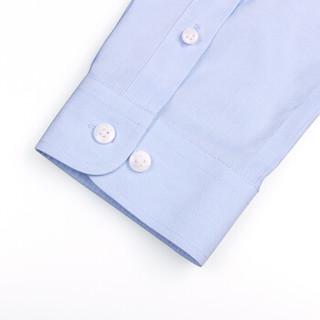 Brloote/巴鲁特男士免烫长袖衬衫男纯棉修身商务休闲衬衣  蓝色 185/104A