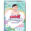 GOO.N 大王 100005231330 婴儿尿裤 花信风环贴系列 L56片