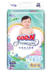 GOO.N 大王 花信风环贴系列 婴儿尿裤 L56片 *6件 300元(合50元/件)