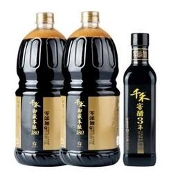 千禾 酱醋组合(生抽180天1.8L*2瓶+窖醋3年500ml) *2件