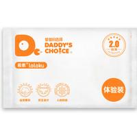 Daddy's Choice 爸爸的选择 极薄系列 婴儿拉拉裤 L3片 +凑单品