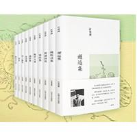 亚马逊中国 一周Kindle特价书 (5月26日)